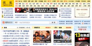 搜狐主页 优化版本