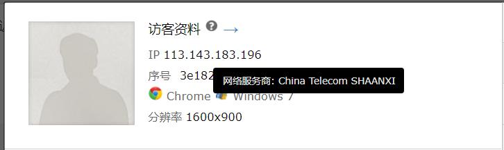 用户画像-网络服务商