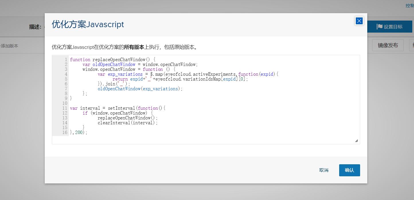 优化方案javascript用法示例