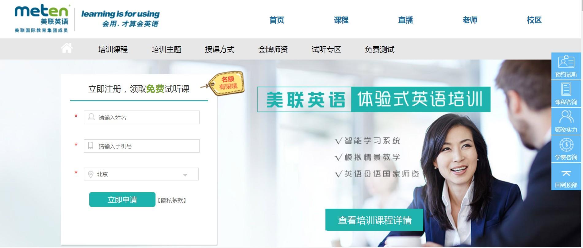 注册框位于头图左侧